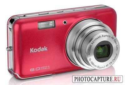 Kodak Easyshare V803, V1003 и C653