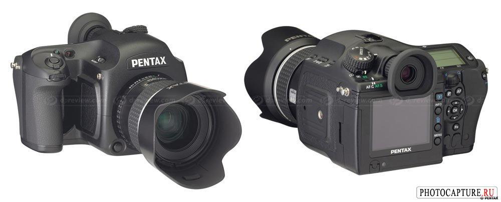 Новый Pentax 645 Digital