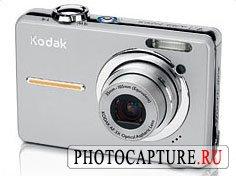 Kodak С763: утонченная фотокамера начального уровня