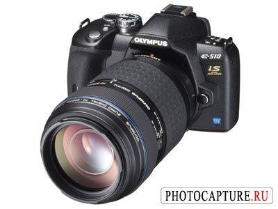 Olympus Zuiko Digital 70 — 300