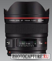 Ультра широкий угол - фикс-объектив Canon EF 14мм f2.8L II USM