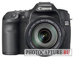EOS 40D - официальный анонс фотокамеры от Canon