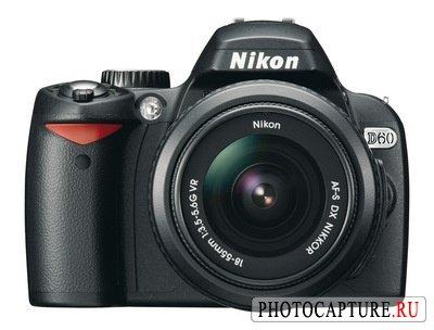 Анонс Nikon D60
