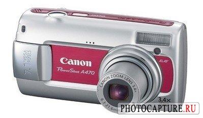 Новые Canon PowerShot A