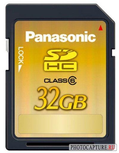SDHC емкостью 32 Гб от Panasonic