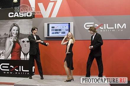 """Фотофорум-2007"": тенденции развития фоторынка"