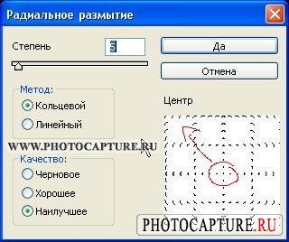 Эффект светофильтра Star в photoshop