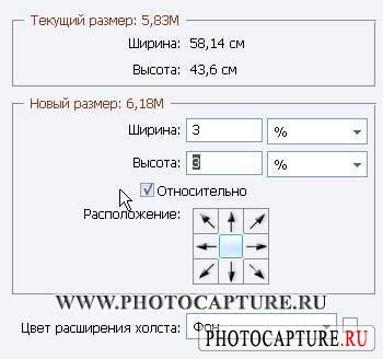 Делаем стикер в photoshop