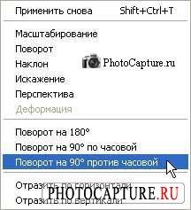 3D фотография