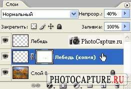 Отражение в фотографии