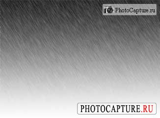 Имитация дождя в Photoshop