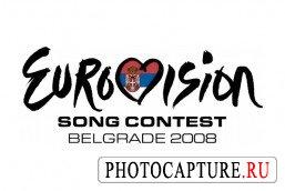 Евровидение 2008, Белград