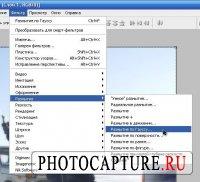 Быстрая коррекция фотографий в Photoshop