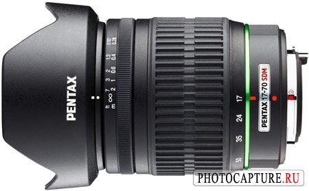 smc Pentax DA 17-70mm F4 AL [IF] SDM — штатный объектив с ультразвуковым приводом фокусировки для DSLR Pentax