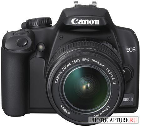 Canon EOS 1000D — названы цены, и они пугают; выпуск EOS 400D прекращен