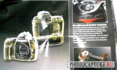 Утечка информации о полнокадровой DSLR Nikon D700