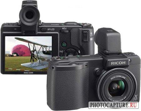 Компактная камера Ricoh GX200 пришла на смену GX100